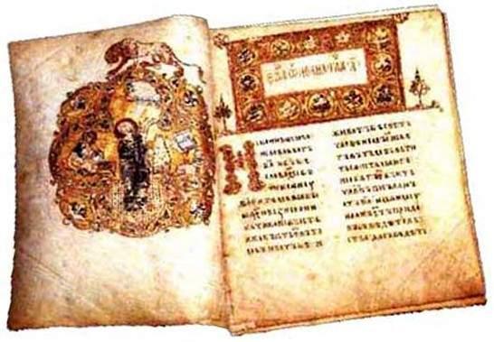 Української книги і до сучасних її