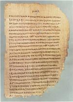 Папирус 46