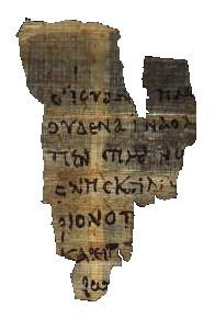 Папирус P52