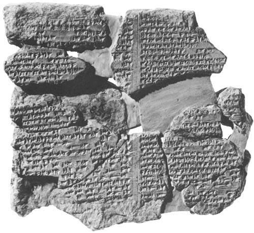 Фрагмент 'Эпоса о Гильгамеше', таблица XI